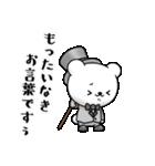 くま紳士 vol.2(個別スタンプ:07)