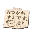 くま紳士 vol.2(個別スタンプ:08)