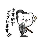 くま紳士 vol.2(個別スタンプ:09)
