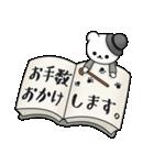 くま紳士 vol.2(個別スタンプ:10)