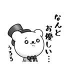くま紳士 vol.2(個別スタンプ:11)