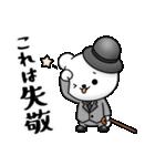 くま紳士 vol.2(個別スタンプ:12)