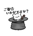 くま紳士 vol.2(個別スタンプ:15)