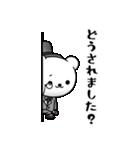 くま紳士 vol.2(個別スタンプ:16)