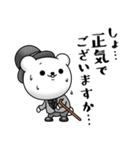 くま紳士 vol.2(個別スタンプ:18)
