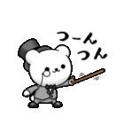 くま紳士 vol.2(個別スタンプ:19)
