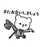 くま紳士 vol.2(個別スタンプ:20)