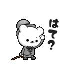 くま紳士 vol.2(個別スタンプ:21)