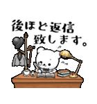 くま紳士 vol.2(個別スタンプ:22)