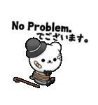 くま紳士 vol.2(個別スタンプ:25)