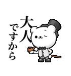 くま紳士 vol.2(個別スタンプ:26)