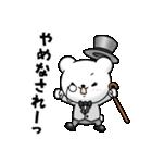 くま紳士 vol.2(個別スタンプ:29)