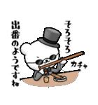 くま紳士 vol.2(個別スタンプ:34)