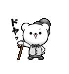 くま紳士 vol.2(個別スタンプ:35)