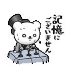 くま紳士 vol.2(個別スタンプ:36)