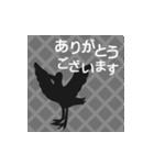 文字が全部、鳥になる(個別スタンプ:05)