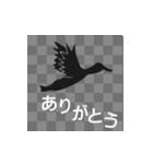 文字が全部、鳥になる(個別スタンプ:07)