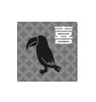 文字が全部、鳥になる(個別スタンプ:08)