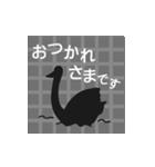 文字が全部、鳥になる(個別スタンプ:09)