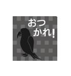 文字が全部、鳥になる(個別スタンプ:10)