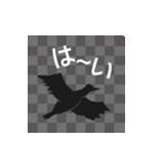 文字が全部、鳥になる(個別スタンプ:12)