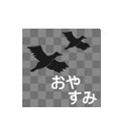 文字が全部、鳥になる(個別スタンプ:13)