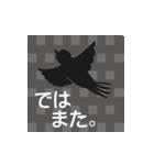 文字が全部、鳥になる(個別スタンプ:14)
