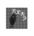 文字が全部、鳥になる(個別スタンプ:18)