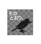 文字が全部、鳥になる(個別スタンプ:20)