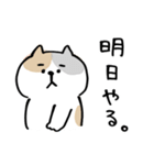 【どよ〜んなネコ】(個別スタンプ:02)