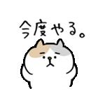 【どよ〜んなネコ】(個別スタンプ:03)