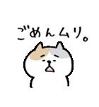 【どよ〜んなネコ】(個別スタンプ:04)