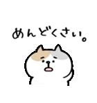 【どよ〜んなネコ】(個別スタンプ:05)