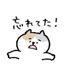 【どよ〜んなネコ】(個別スタンプ:06)