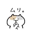 【どよ〜んなネコ】(個別スタンプ:07)