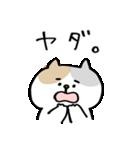 【どよ〜んなネコ】(個別スタンプ:08)
