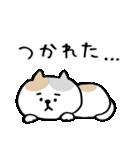 【どよ〜んなネコ】(個別スタンプ:09)