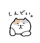 【どよ〜んなネコ】(個別スタンプ:10)