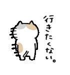 【どよ〜んなネコ】(個別スタンプ:11)