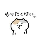【どよ〜んなネコ】(個別スタンプ:12)