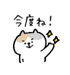 【どよ〜んなネコ】(個別スタンプ:13)