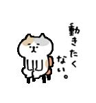 【どよ〜んなネコ】(個別スタンプ:14)