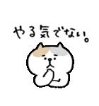 【どよ〜んなネコ】(個別スタンプ:15)