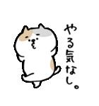 【どよ〜んなネコ】(個別スタンプ:16)