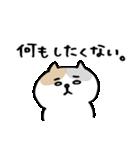 【どよ〜んなネコ】(個別スタンプ:17)