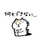 【どよ〜んなネコ】(個別スタンプ:18)
