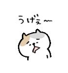 【どよ〜んなネコ】(個別スタンプ:20)