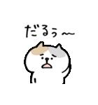 【どよ〜んなネコ】(個別スタンプ:21)