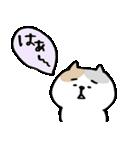 【どよ〜んなネコ】(個別スタンプ:22)