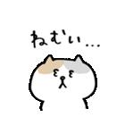 【どよ〜んなネコ】(個別スタンプ:23)
